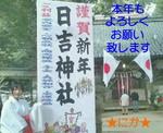 201001042310000.jpg